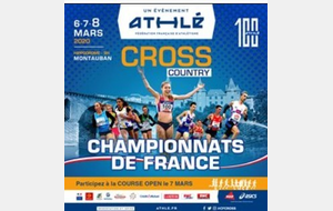 ANNULATION  :CHAMPIONNATS DE FRANCE de CROSS-COUNTRY à MONTAUBAN